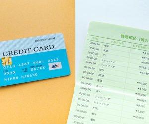 クレジットカードと通帳の画像
