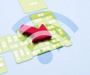 最重要!WiMAXのサービスエリアの確認方法と快適に使う方法